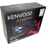 eXcelon KDC-X797 Car HD Receiver